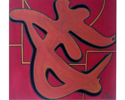 Evanescences._2008._acrylique_sur_toile.100x100cm